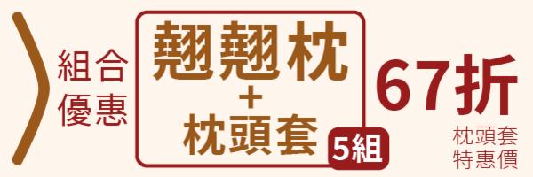 28837 banner