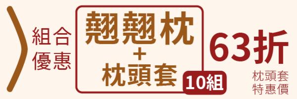 28840 banner