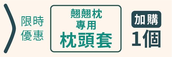 29770 banner