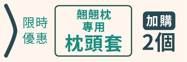 29776 banner