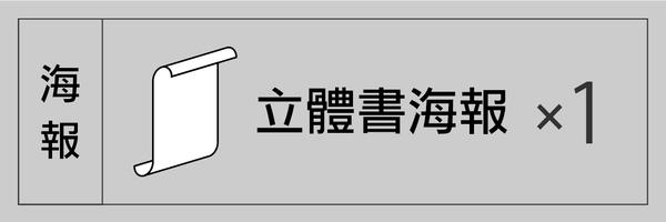 26990 banner