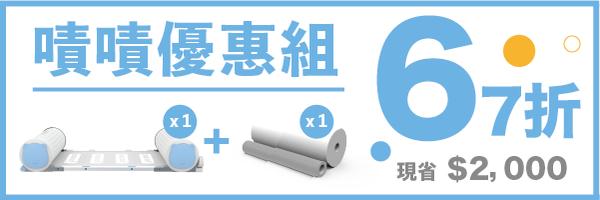 25570 banner