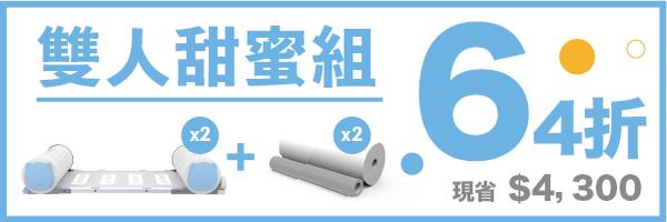 25573 banner