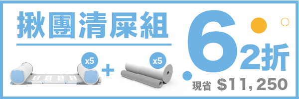 25574 banner