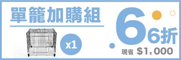 25577 banner