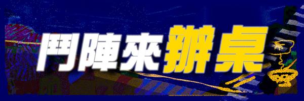 25058 banner