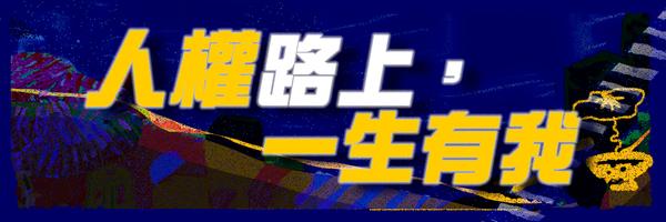 25059 banner