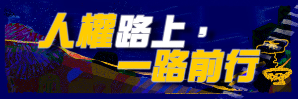 25060 banner
