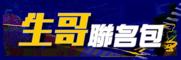 25061 banner