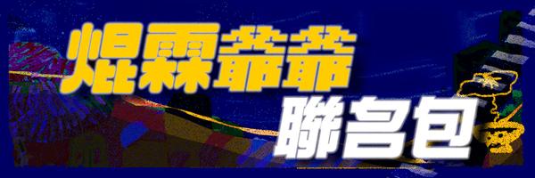 25062 banner