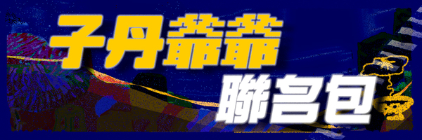 25063 banner