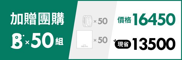 34258 banner