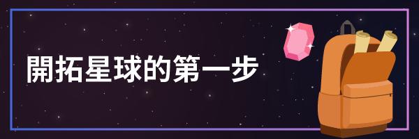28317 banner