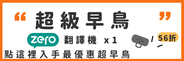 24866 banner