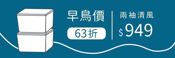 26853 banner