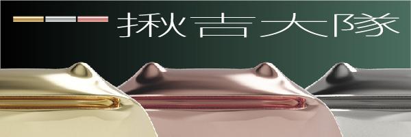 27485 banner