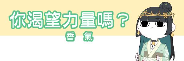 25469 banner