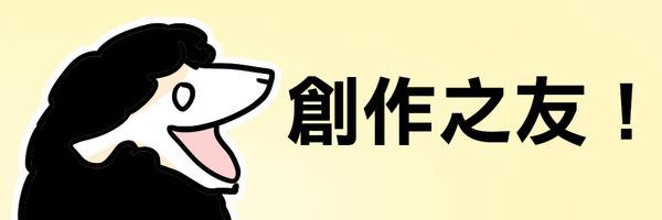 25158 banner