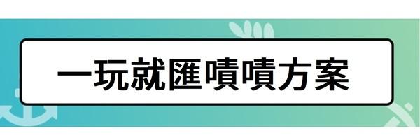 26410 banner