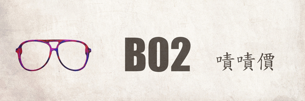 25303 banner