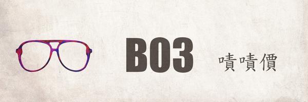 25304 banner
