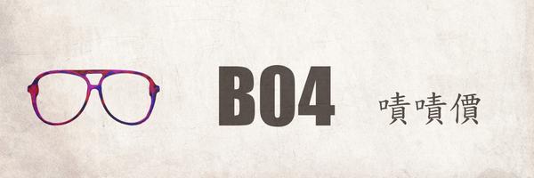 25305 banner