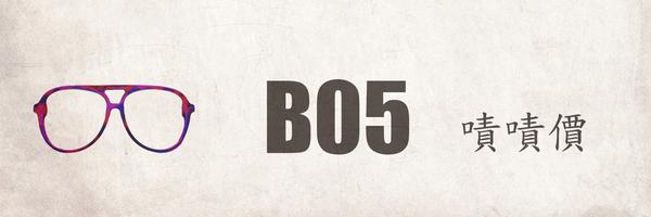 25306 banner