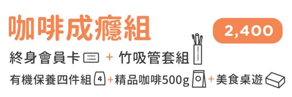 25535 banner