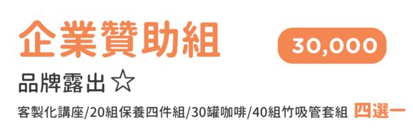 25537 banner