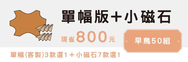 26707 banner