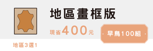 26708 banner