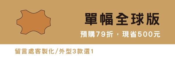 26710 banner