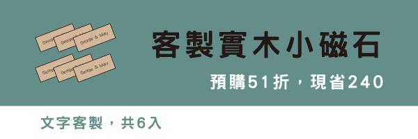 26717 banner