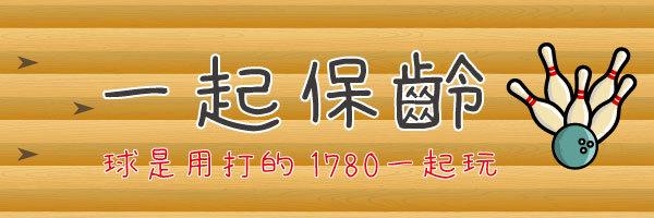 25386 banner