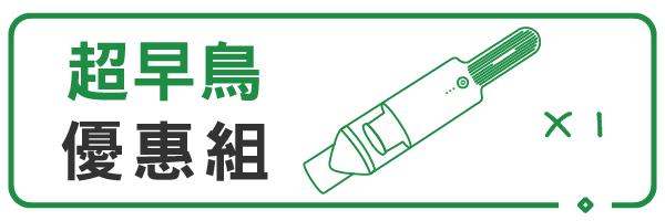 25483 banner