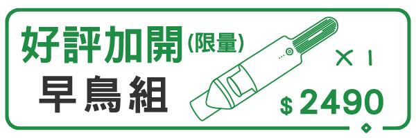 25484 banner
