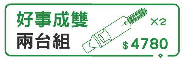 25811 banner