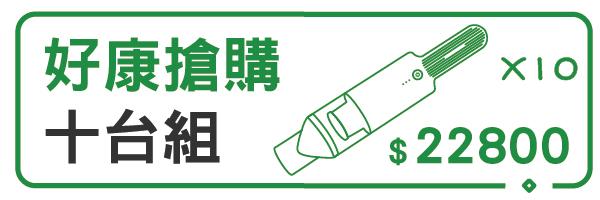 26556 banner