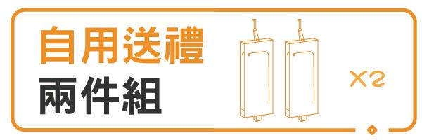 30170 banner
