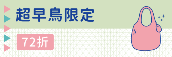 25606 banner
