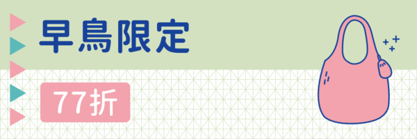25607 banner