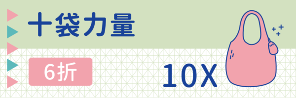 26058 banner