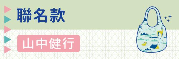 27481 banner
