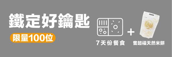 29010 banner