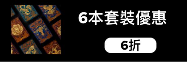 26323 banner