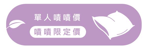 26025 banner