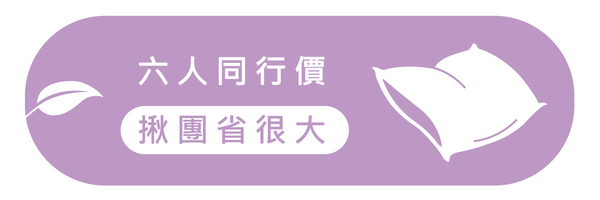26026 banner