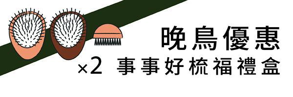 29486 banner