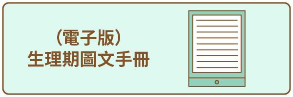 26101 banner