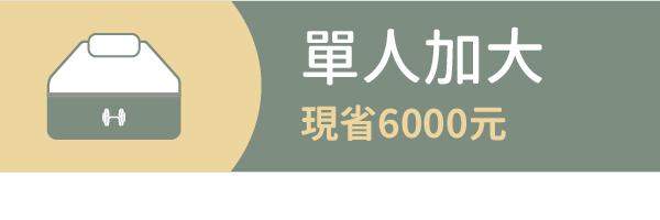 26203 banner